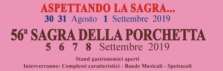 Sagre Monte San Savino settembre