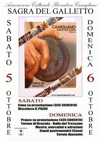 Sagra Galletto Camigliano 2019