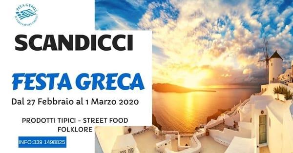Festa Greca Scandicci 2020