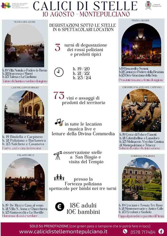 Programma Calici di Stelle a Montepulciano 10 Agosto 2021